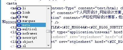 卢松松:DIV+CSS,网页制作教程,网站设计,网页设计教程