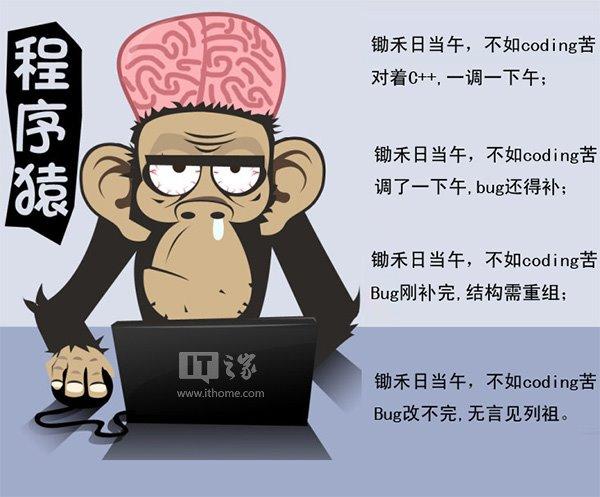 暴露程序猿身份的8个行为