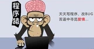 有个程序猿男票是一种什么体验?(女生们看完都恍然大悟了)
