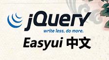转载:jquery easyui学习教程-accordion