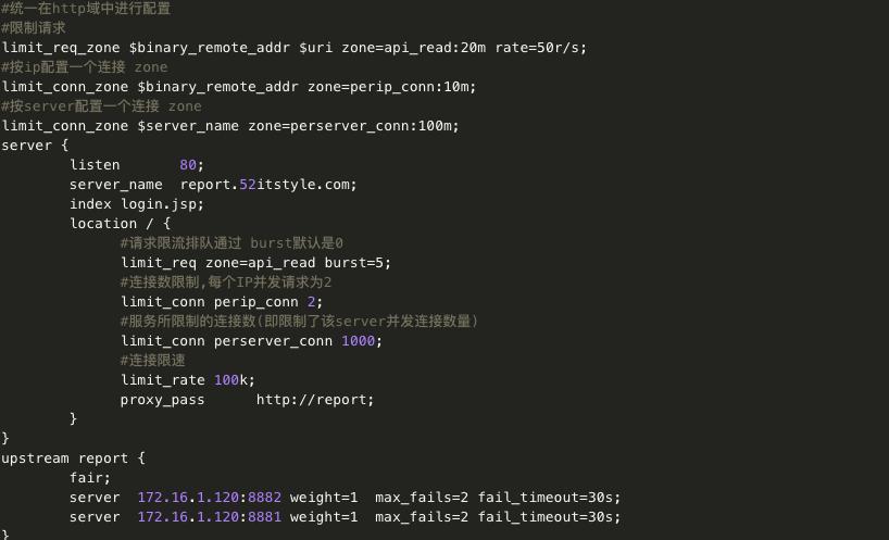 Nginx学习之如何防止流量攻击