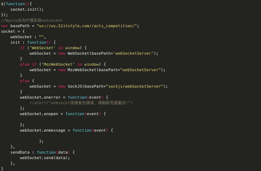 Nginx学习之反向代理WebSocket配置实例