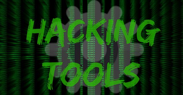 作为一名程序员,你有必要了解这些黑客工具