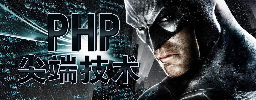超实用 九大节省时间的PHP代码片段