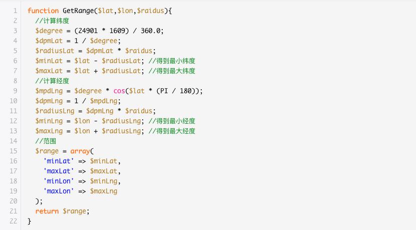 PHP根据经纬度获取在范围坐标的数据