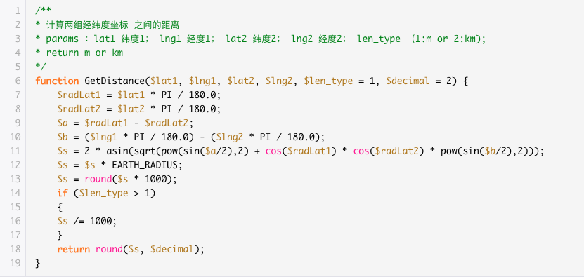 PHP计算两组经纬度坐标之间的距离