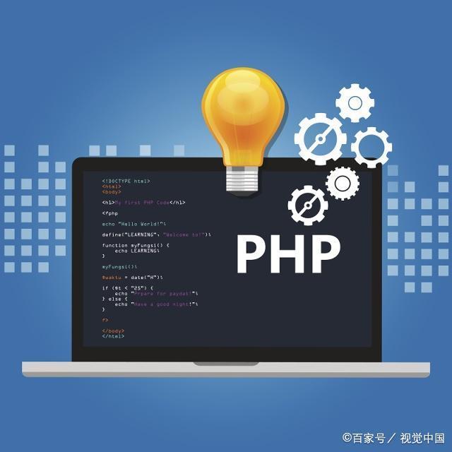 PHP做出哪些改变能够提升其利用率